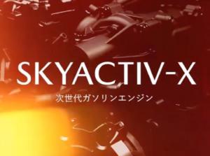 2020年 マツダ新型MAZDA6 新型エンジン SKYACTIV-X