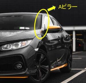 新型 ホンダ ステップワゴン フルモデルチェンジ 見た目 Aピラー