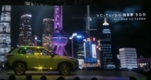 new xtrail china picture.jpg vc turbo